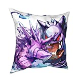 Gengar Throw Pillow Covers Standard Size Pillowcase Decorative 18 X 18 Inch for Sofa Bedding Outdoor