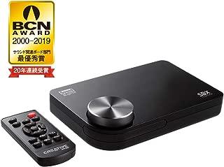 Creative Sound Blaster X-Fi Surround 5.1 Pro V3 ハイレゾ対応 USBオーディオインターフェース 再生リダイレクト SB-XFI-SR51V3