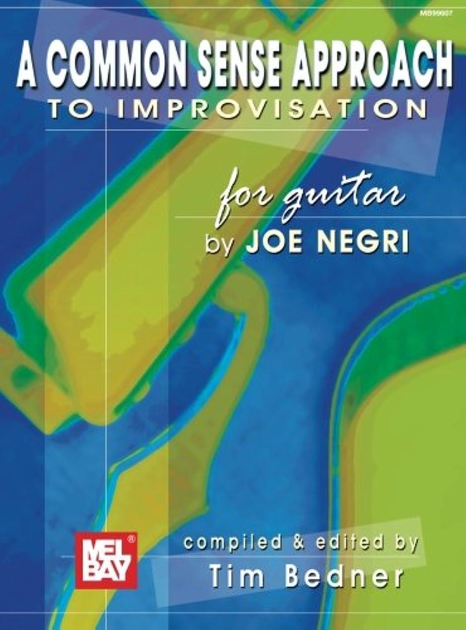肉クレタ信仰A Common Sense Approach to Improvisation for Guitar