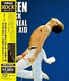 クイーン / ライヴ・イン・モントリオール 1981 & ライヴ・エイド(日本語歌詞字幕付き:Blu-ray) image