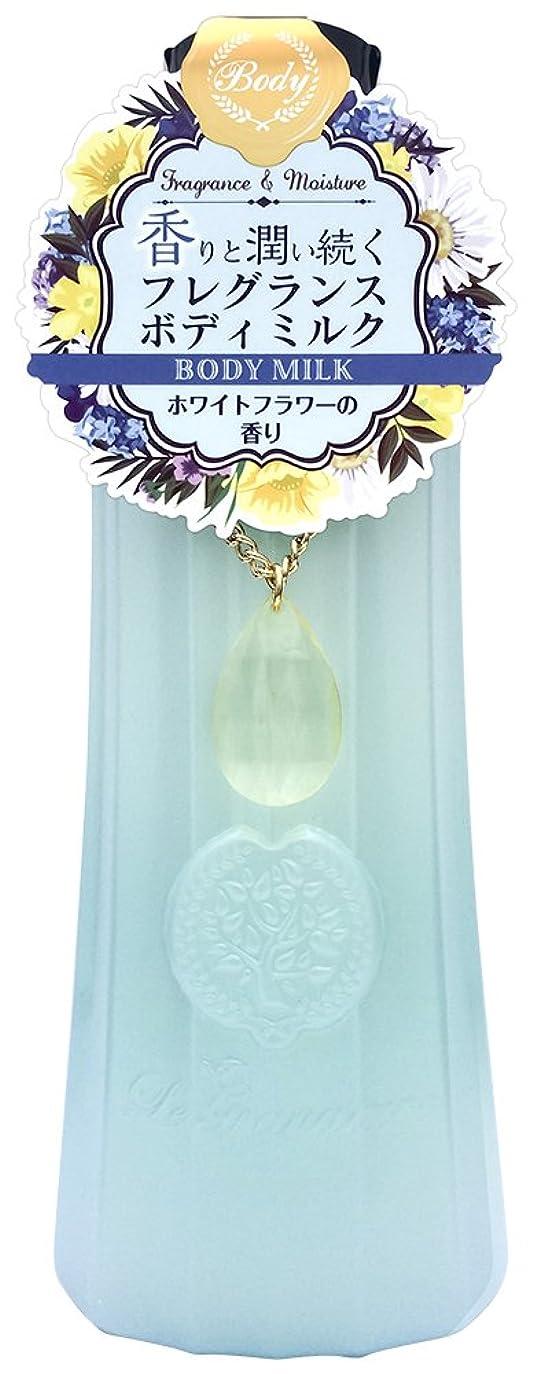 家庭適切な着陸ル グラナチュレ ボディミルク ホワイトフラワーの香り 180ml