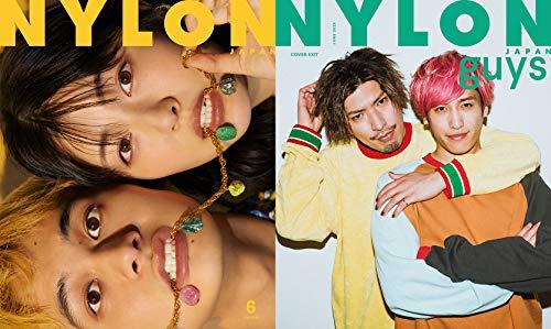 NYLON JAPAN(ナイロン ジャパン) 2020年 6月号 [雑誌] (表紙:北村匠海&浜辺美波 / guys表紙:EXIT)