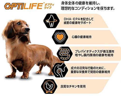 プロプランオプティライフ小型犬成犬用筋肉バランスのサポートチキンほぐし粒入り2.5kg