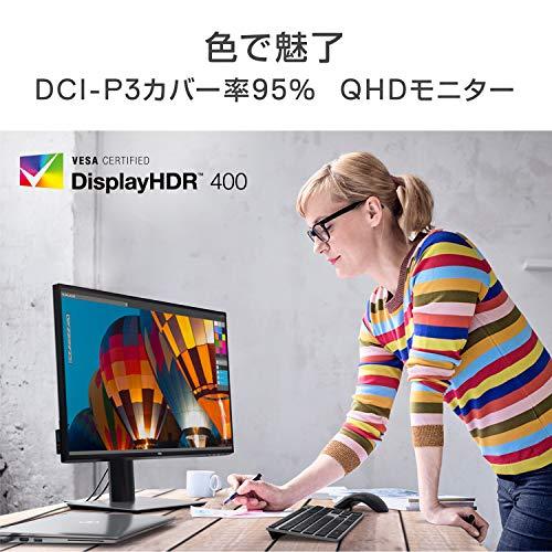 51yCwsgMtKL-DELLの25インチQHDモニタ「U2518D」を購入したので開封とレビュー!