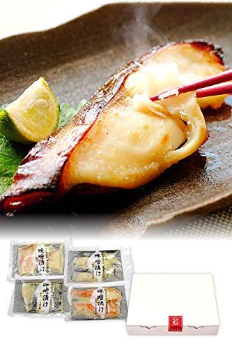 ギフト 西京漬け 4種 8切セット 味噌漬け プレゼント 赤魚 サーモン さば さわら 西京味噌 【冷凍】 越前宝や