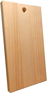 katajiya 木製まな板 国産 【いちょう無垢材使用】 軽くて使いやすい Mサイズ (380×210 厚25) ハンドメイド品 ※削り直しサービス付※
