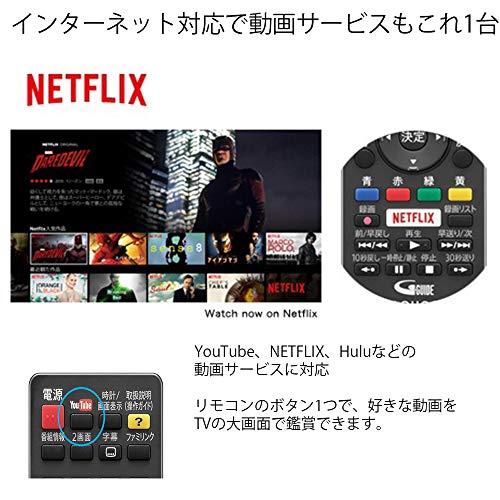 『シャープ 32V型 液晶 テレビ AQUOS LC-32W5 ハイビジョン 外付HDD対応(裏番組録画) アナログRGB端子付』の6枚目の画像