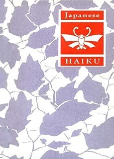 Japanese Haiku (Peter Pauper Press Vintage Editions)