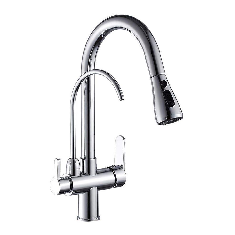 ポータル結晶ひねり浴室台所のシンクの蛇口、一つの浄水器のシンクの蛇口キッチン三マウントされた真鍮ホットとコールドミキシングデッキ。