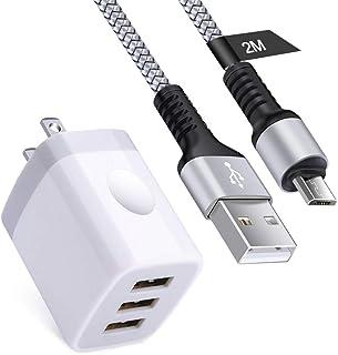 3ポートUSB充電器 Androidスマホ充電ケーブル Viviber Micro USBケーブル USB ACアダプター usbコンセント スマホ充電器 アンドロイド急速充電器 usb電源アダプター 携帯充電器 マイクロusbケーブル2M付...