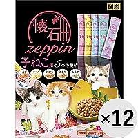 【ケース販売】懐石zeppin 子ねこ用 5つの愛情 200g×12コ