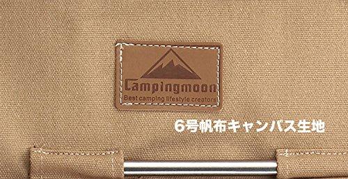 CAMPINGMOON(キャンピングムーン)『ペグ収納ケース(B-126)』