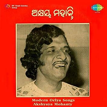 Modern Oriya Songs