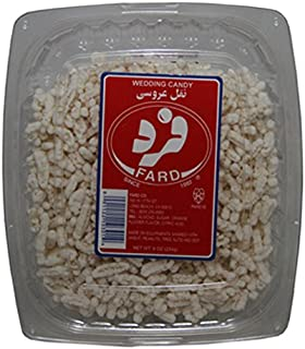 Fard Wedding Candy, 9 Oz