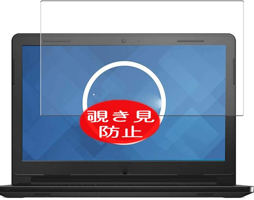 Synvy Privacy Screen low-pricing Protector Now free shipping Compatible 15 Dell with Inspiron