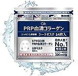 GIK PRP Serum Collagen Essence Super Moisturizing Sheet Mask 14 Sheets PRP 血清コラーゲン エッセンス美容液 シートマスク 14枚入 (1 pack)