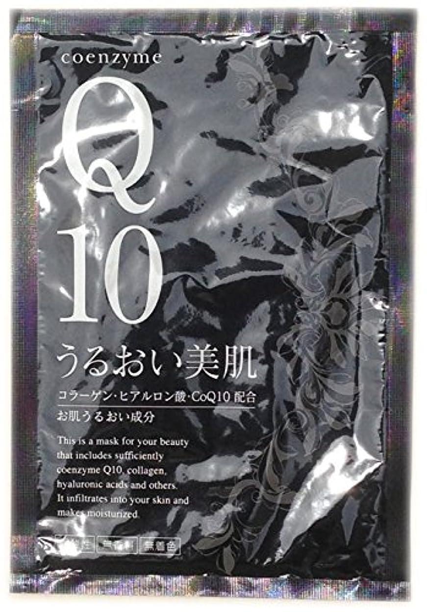 恐怖悪意のある便利さフェイシャルマスク CoQ10 うるおい美肌