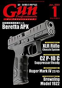 Gun Professionals(ガンプロフェッショナルズ) 2021年1月号