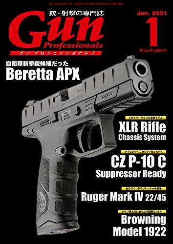 月刊Gun Professionals2021年1月号 [雑誌]