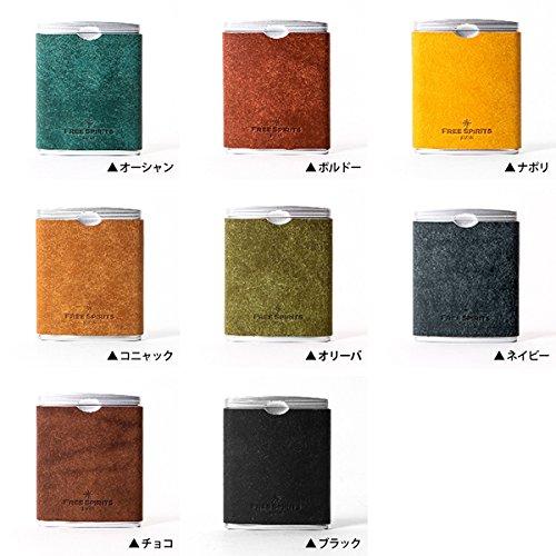 フリースピリッツ携帯灰皿ハニカム日本製プエブロ革オーシャン