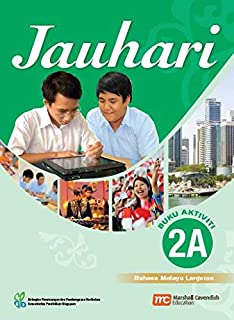 Higher Malay Language Activity 2A for Secondary Schools (HMLSS) (Jauhari)