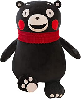 COSPROFE Anime Plush Doll for Cosplay Soft Stuffed Animal Toys (K)