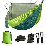 Idefair Hamaca con mosquitera, doble camping Hamacas mosquitera impermeable portátil y ligero para mochilero, senderismo, viajes al aire libre (verde claro)