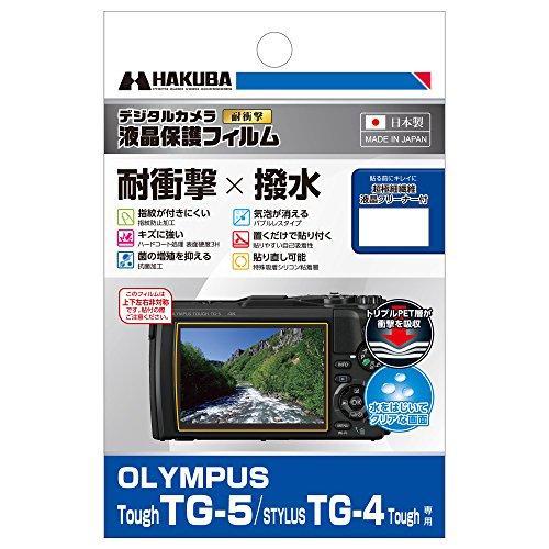 HAKUBA(ハクバ)『OLYMPUSToughTG-5/STYLUSTG-4Tough専用液晶保護フィルム耐衝撃タイプ(DGFS-OTG5)』