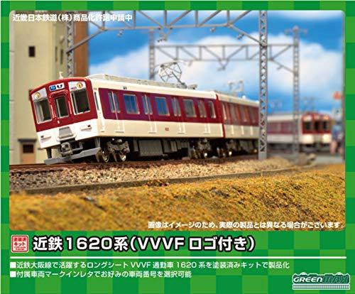 グリーンマックス Nゲージ 近鉄1620系 VVVFロゴ付き 4両編成基本セット 塗装済みキット 1242S 鉄道模型 電車