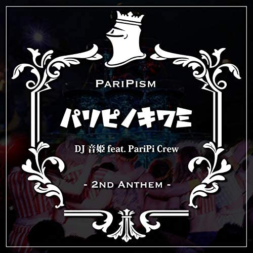 PariPism