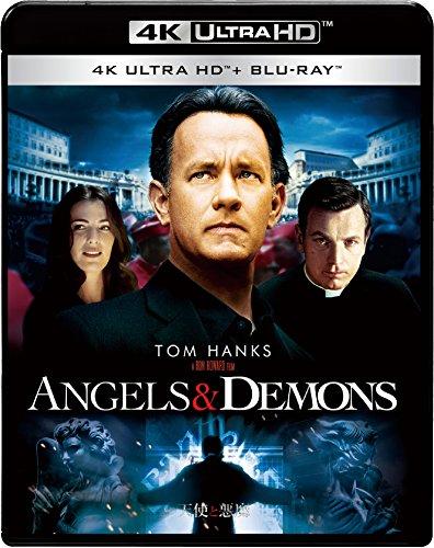 天使と悪魔 4K ULTRA HD & ブルーレイセット [4K ULTRA HD + Blu-ray]