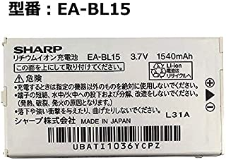 【Amazon.co.jp 限定】 HCMA 【Ymobile/イーモバイル純正】 電池パック EA-BL15[W-ZERO3[(es)WS011SH用]