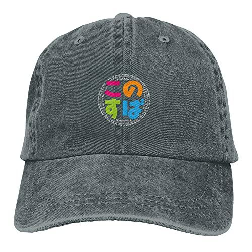 ZQLXD Colorido Letras Anillo Patrón Unisex Gorras De Béisbol Sombreros De Camionero Tapas De Pico Ajustable Transpirable Sombreros De Papá
