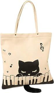 Osumashi Pooh Chan Flat Tote Bag Piano with Fluffy cat Tail Ivory P151172-19