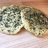 Focaccia Bread With Garlic. Pack of 3X5' Halal, Organic, Keto, Gluten-free, Sugar-free, Natural, Fresh and Non-GMO. (2 Pack of 3 Bread)