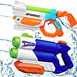 Water Guns for Kids Adults, 2 Pack Squirt Guns, Strongest Water Cannon Water Gun Big Pistol, Long Shooting Range Water Blasters