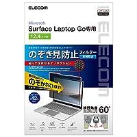 エレコム Surface Laptop Go用 のぞき見防止フィルタ ナノサクション 12.4インチ EF-MSLGPFNS2