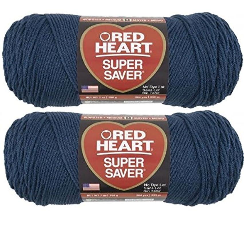 Bulk Buy: Red Heart Super Saver (2-pack) (Soft Navy, 7 oz each skein)
