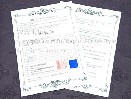 『SONY リージョンフリー BD/DVDプレーヤー (PAL/NTSC対応) BDP-S1700 [並行輸入品]』の5枚目の画像