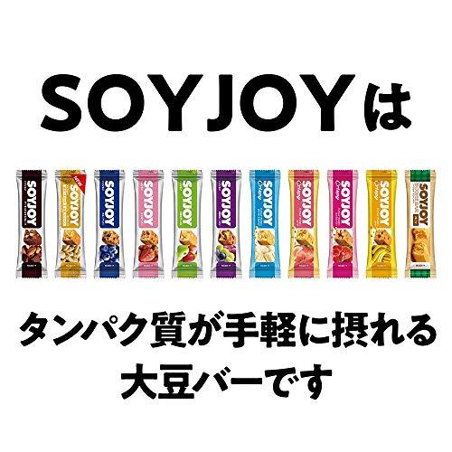 大塚製薬『ソイジョイアーモンド&チョコレート』