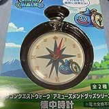 ドラゴンクエストウォーク グッズシリーズ 懐中時計