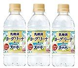 サントリー ヨーグリーナ&サントリー天然水(冷凍兼用ボトル)320ml 1セット(48本)
