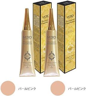 【キャンペーン価格】M3D トリートメントファンデーション 2本セット  ノンシリコン  美容液  UVケア (パールピンク×2)