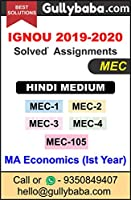Gullybaba IGNOU Solved Assignment MA Economics|MEC1, MEC2, MEC3, MEC4, MEC105 (Ist Year in Hindi) |Spiral Binding | 2019-2020 | Solutions Gullybaba.com [Paperback] IGNOU HelpBooks Publisher [Paperback] IGNOU HelpBooks Publisher