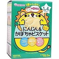 (セット販売)※和光堂 1歳からのおやつ+DHA にんじん&かぼちゃビスケット 11.5g×3袋×5個セット
