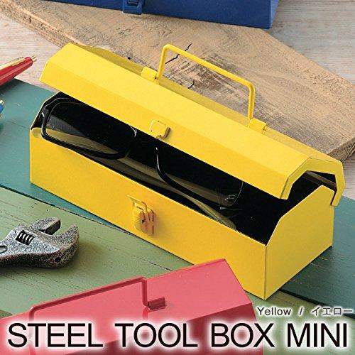 文具 スチールツールボックスミニ イエロー メガネケース ペンケース 工具入れ マスキングテープ入れ