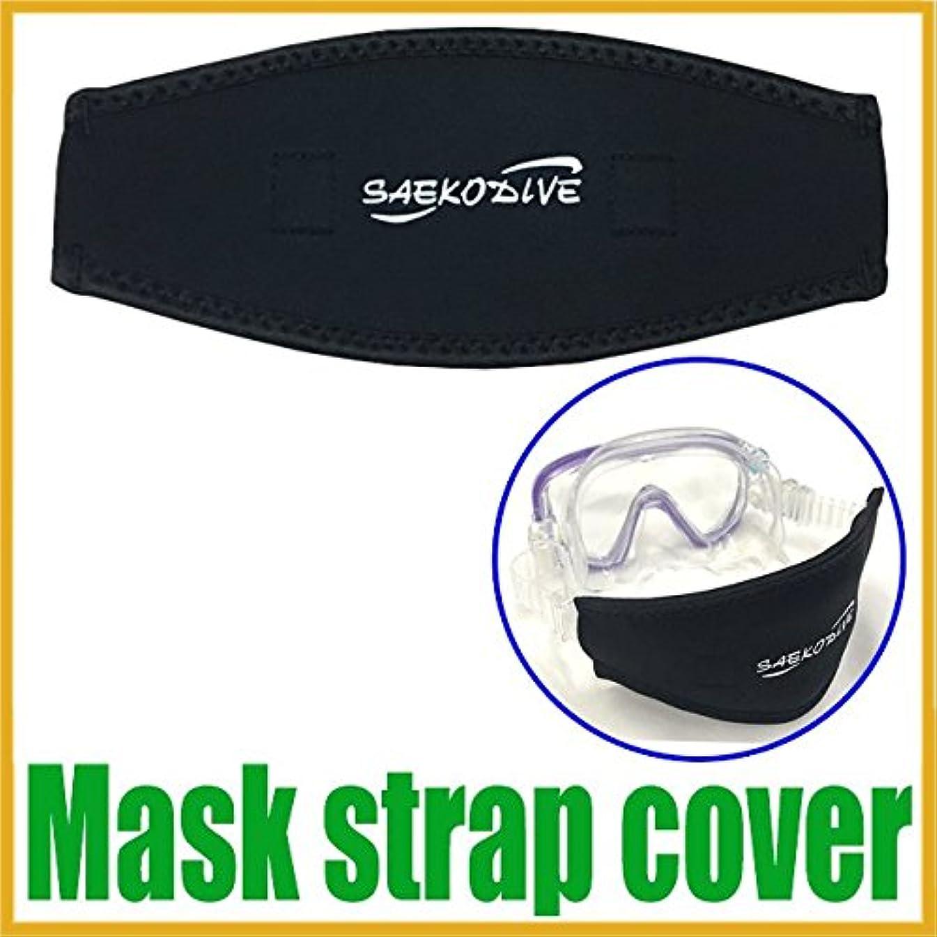 彼女自身運命良心的マスクストラップカバー マスクストラップセット マスク 水中メガネ