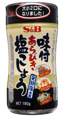 ヱスビー食品 味付あらびき塩こしょう B180g