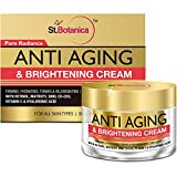 My Anti Aging Creams Review and Comparison