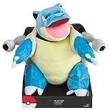 Pokémon T19020d Tortank Legacy Premium en peluche - Modèles aléatoire